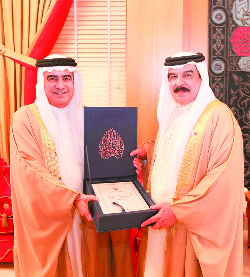 His Majesty receives NAC report