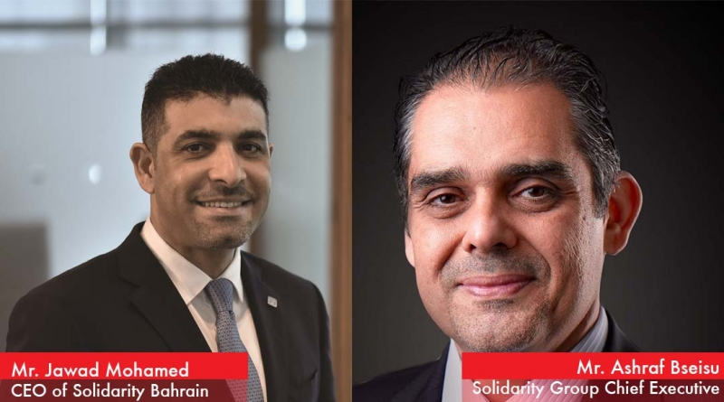 Solidarity Bahrain Launches Its new Core Insurance System