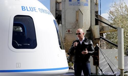 Jeff Bezos sells nearly 2 billion dollars' worth of his Amazon shares