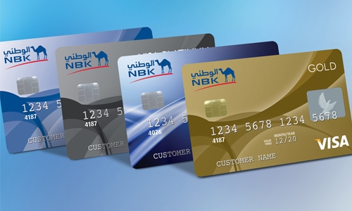 NBK Credit Card announces buy 1 and get 1 movie ticket offer