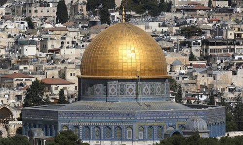 Jerusalem: US all set to shift embassy