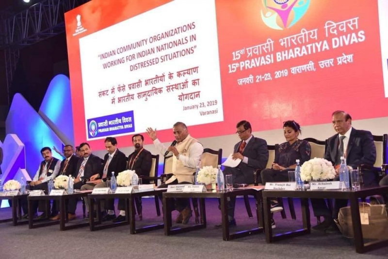 20 delegates from Bahrain attend PBD