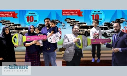 Ansar Gallery names mega car raffle winners