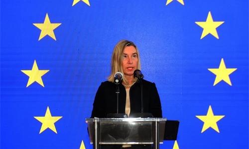 EU opens new mission in Kuwait