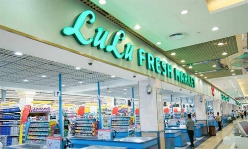 Fake news: Lulu is not offering free shopping coupons
