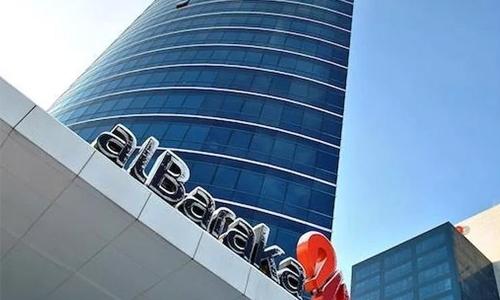Al Baraka launches new global website