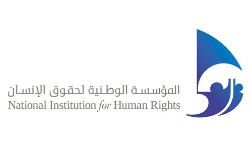 NIHR disproves allegations about prisoner mistreatment