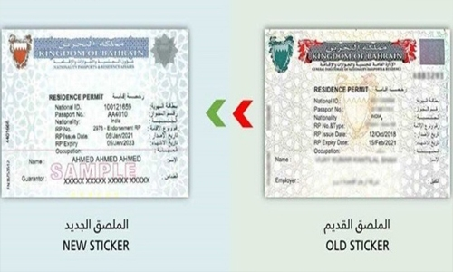 NPRA rolls out new residence permit sticker