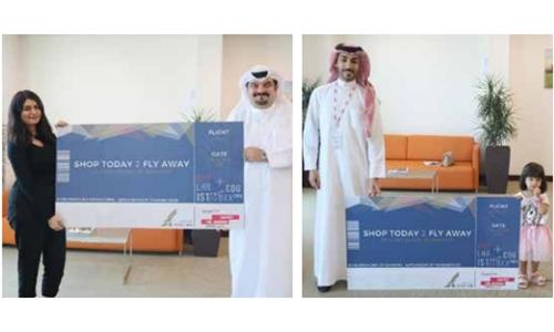 Avenues - Bahrain celebrates second anniversary