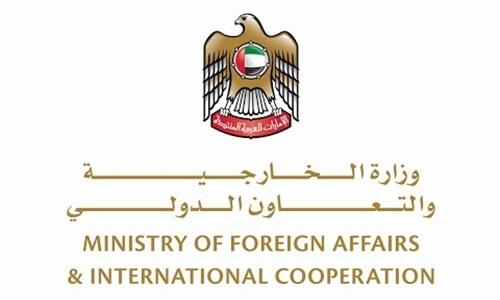 Bahrain welcomes Saudi invitation