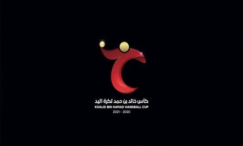 Khalid bin Hamad Handball Cup quarters set