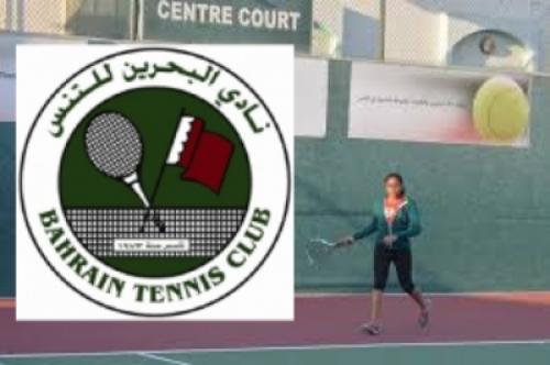 BTC to hold qualifying draw for Bahrain ITF World Tennis
