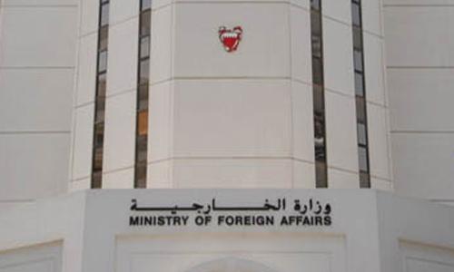 Bahrain condemns terrorist attacks in Finland, Russia