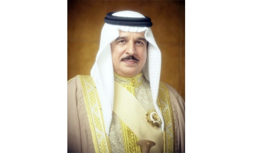 HM the King receives governors and citizens on Ramadan's last 10 days