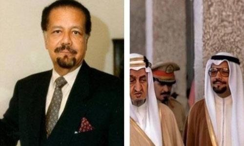 Longest serving Saudi oil minister Ahmed Zaki Yamani dies at 91