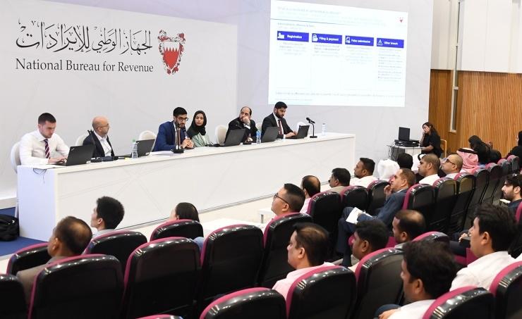 NBR holds an interactive VAT workshop