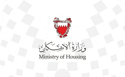 Housing beneficiaries, applicants urged to register on notification system