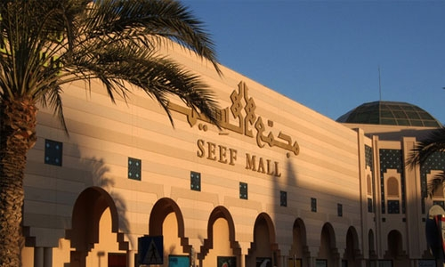 City Centre, Seef mall  working hours extended