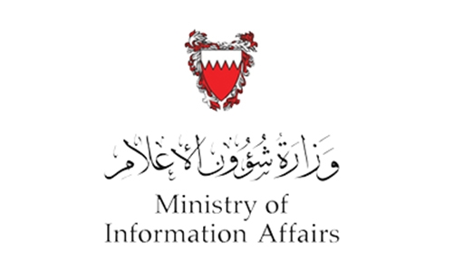 Information Ministry's Bahrainisation efforts under spotlight