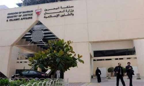 Four Bahrain mosques closed for 'laxity'
