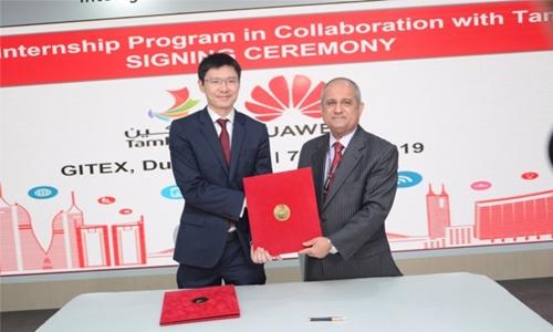 Huawei, Tamkeen sign agreement to launch internship programme