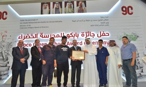 Bapco holds Green School award ceremony