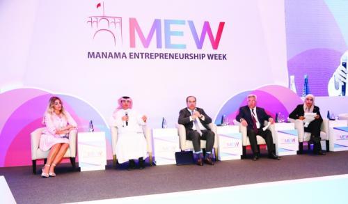 Leading experts to offer best of entrepreneurship lessons