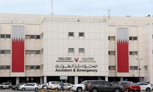 Covid vaccination must for visiting Salmaniya Medical Complex