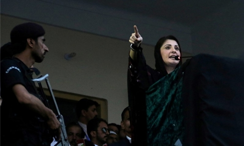 Pakistan's former PM's daughter granted bail