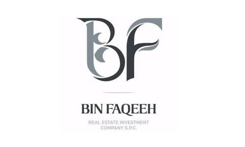 Bin Faqeehbacks Jewellery Arabia
