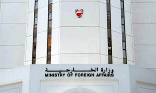 Bahrain condemns terrororist attacks in Pakistan, Egypt