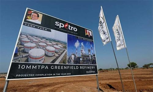 Sri Lanka opens work on $3.85bn refinery