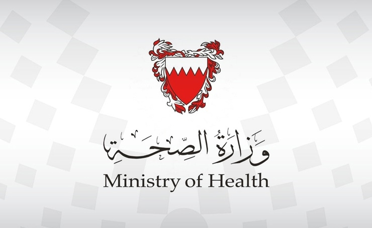 MOH: 16 members of a Bahraini family contract COVID-19