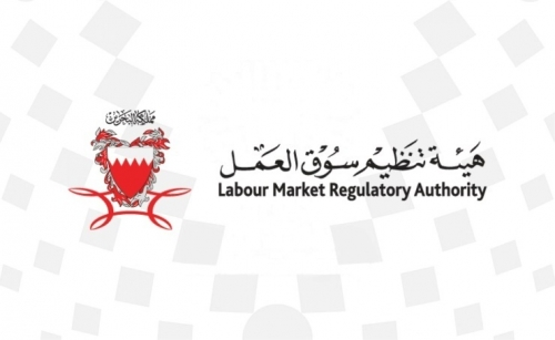 LMRA resumes work permit issuance for foreign employment
