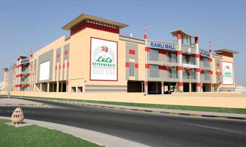 Eid shopping celebration at LuLu Bahrain