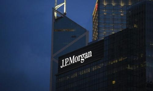 JPMorgan Chase unveils cryptocurrency prototype