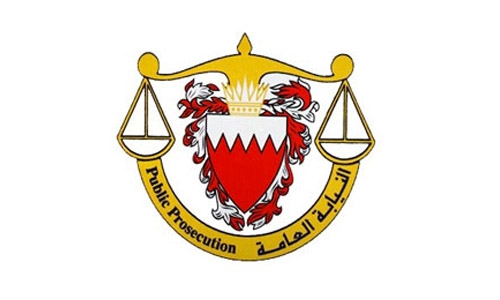 Jail terms suspended in illegal fund collection, money laundering case in Bahrain