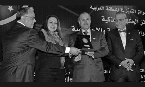 Capital Governorate wins Smart Arab Government Shield Award 2019