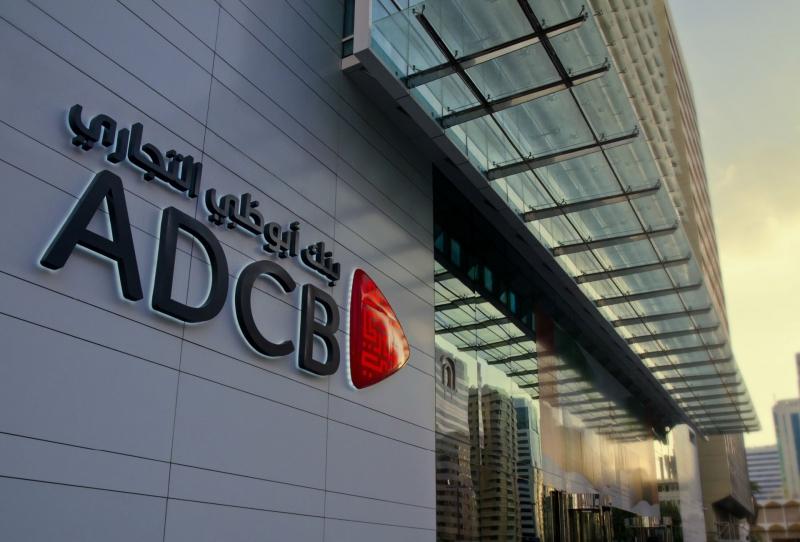 Abu Dhabi up on bank merger