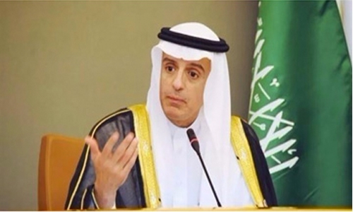 Saudi Arabia seeks to ratchet up pressure against Iran