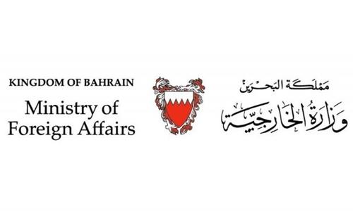MOFA signs deal with Representatives Council