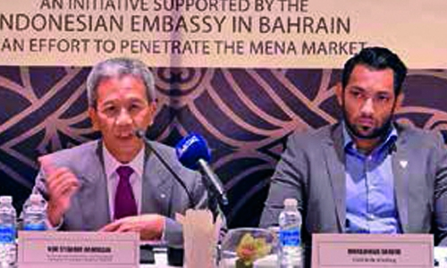 Embassy of Indonesia praises sports initiative by Bahrain