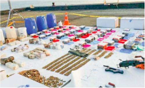 16 convicts sentenced for smuggling weapons