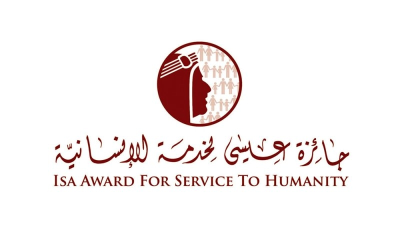 Nominations open for  Isa Award fifth edition