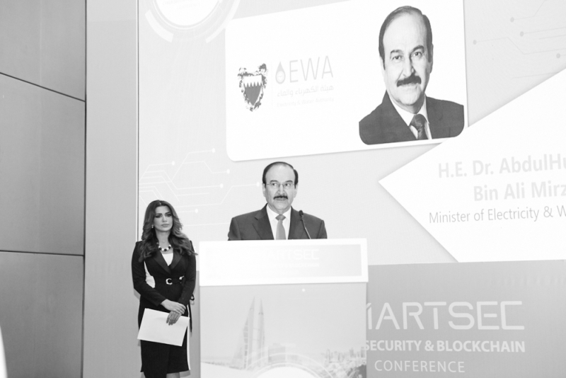 Minister urges Bahraini talents to explore blockchain technology