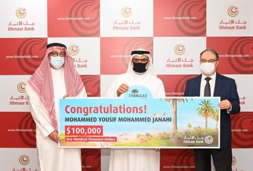 Ithmaar announces $100,000 second Thimaar quarterly winners