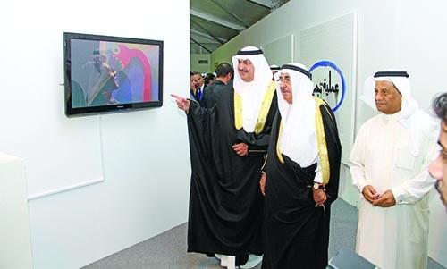 Shaikh Rashid opens