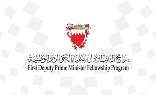 OFDPM completes registration period for sixth FDPM Fellowship