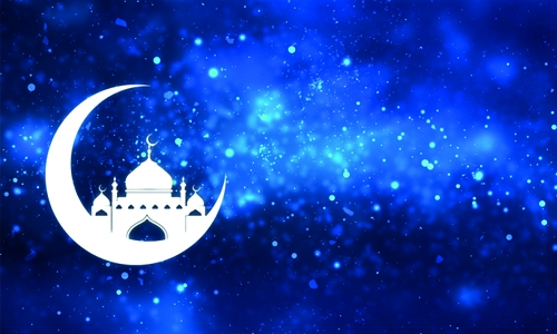 Ramadan to start on Thursday