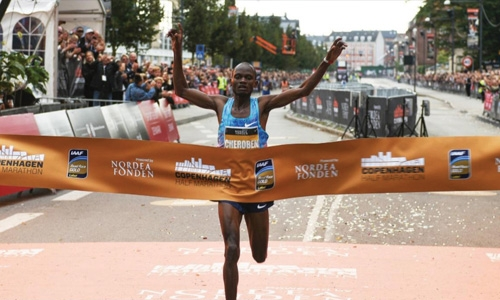 Record victory for Bahraini runner Cheroben